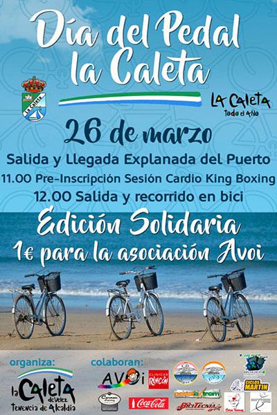 Día del pedal La Caleta 2017
